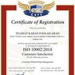 10002-2014-rs